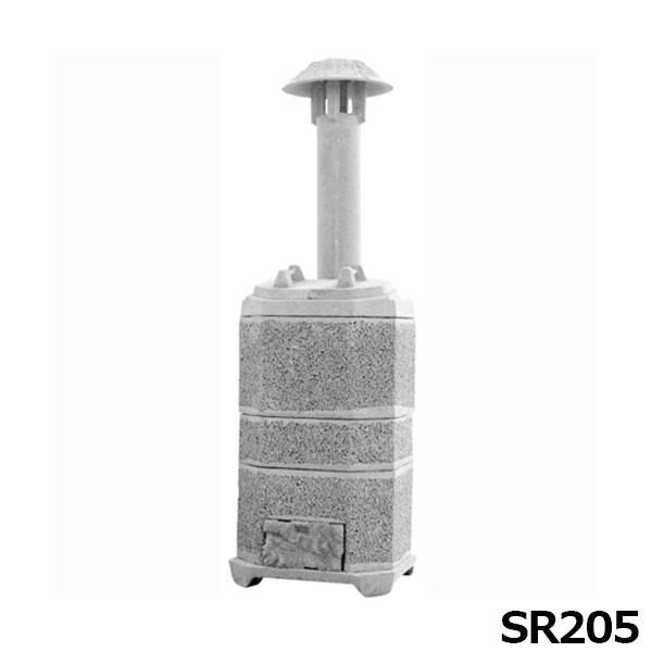 ハイクリーン焼却炉 山水籠 205Lタイプ【焼却炉】