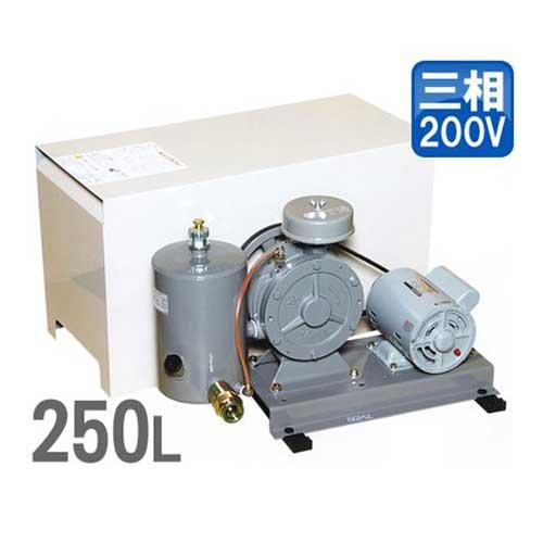 東浜 ロータリーブロアー FD-250s 三相200V400Wモーター付き (吐出量250L) [浄化槽 ブロアー ブロワー]