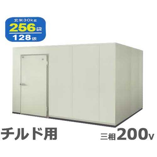 アルインコ プレハブ型 チルド用保冷庫 HXR30T (256袋/三相200V) 【返品不可】