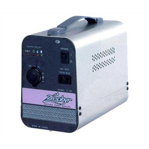 日動 バッテリー内蔵インバーター Z-130