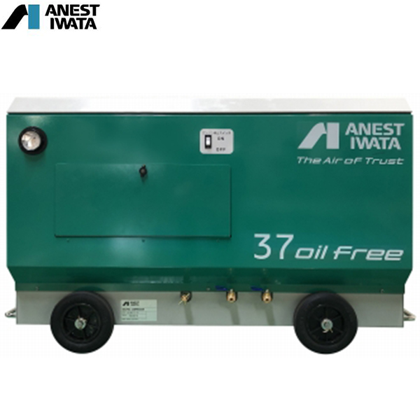 アネスト岩田 防音型エンジンコンプレッサー CFUE37C-7S (5馬力/セル付き/オイルフリー)