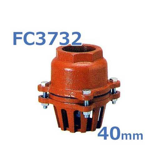 鋳鉄製スプリング式フートバルブ FC3732 40mm ネジコミ型