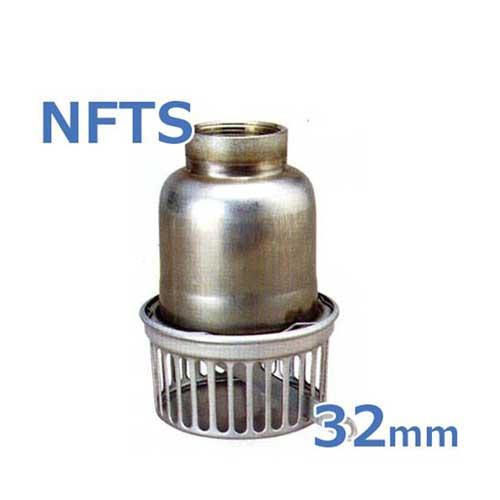 エバラ ステンレス製フートバルブ NFTS 32mm/ネジコミ型