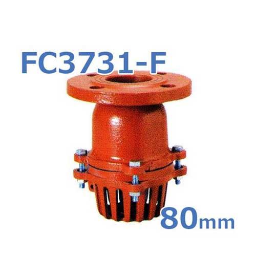 鋳鉄製F型片開式レバー無フートバルブ FC3731-F (80mm/フランジ型)