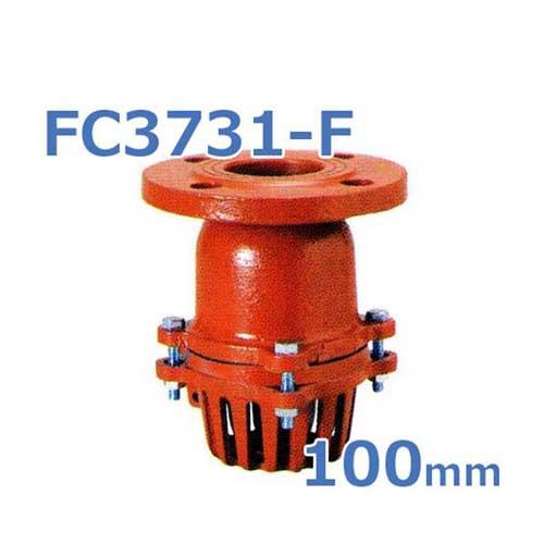 鋳鉄製F型片開式レバー無フートバルブ FC3731-F (100mm/フランジ型)