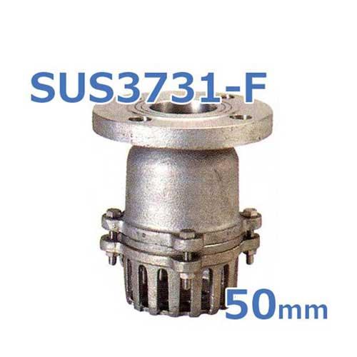 SUS製F型片開式レバー無フートバルブ SUS3731-F (50mm/フランジ型)