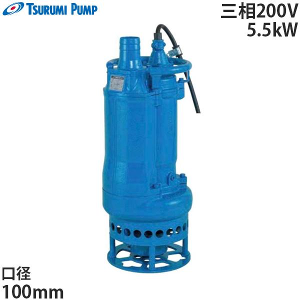 ツルミポンプ 水中ポンプ KRS2-D4/B4 (三相200V5.5kW/一般工事排水用) [鶴見ポンプ]