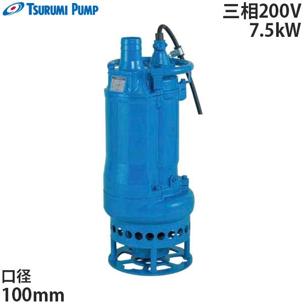 ツルミポンプ サンド・泥水用 水中ポンプ KRS2-100 (三相200V6kW) [鶴見ポンプ]