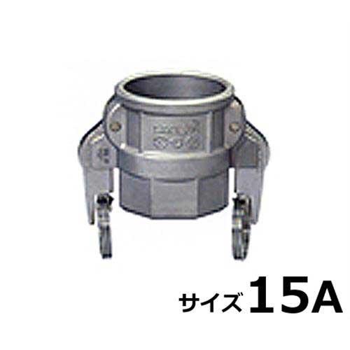 ワンタッチ式ホース継手 セーフロック PT雌ネジカプラー SAF-D-1/2インチ (ステンレス製/サイズ15A)