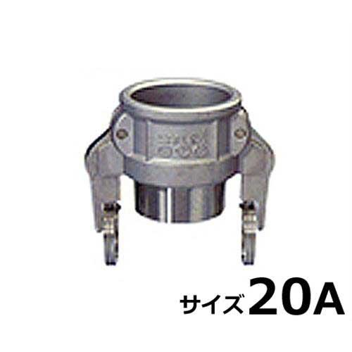 【直送品】【代引不可】[r20][s9-910] ワンタッチ式ホース継手 セーフロック PT雄ネジカプラー SAF-B-3/4インチ (ステンレス製/サイズ20A)