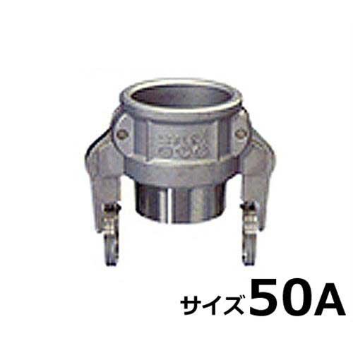 ワンタッチ式ホース継手 セーフロック PT雄ネジカプラー SAF-B-2インチ (ステンレス製/サイズ50A)