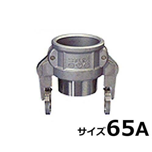 ワンタッチ式ホース継手 セーフロック PT雄ネジカプラー SAF-B-2-1/2インチ (ステンレス製/サイズ65A)