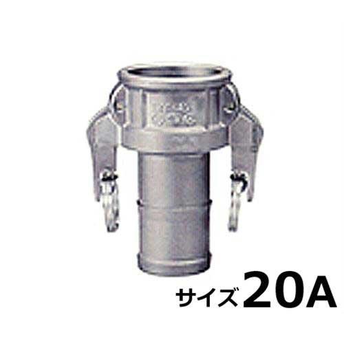 ワンタッチ式ホース継手 セーフロック ホースシャンク カプラー SAF-C-3/4インチ (ステンレス製/サイズ20A)