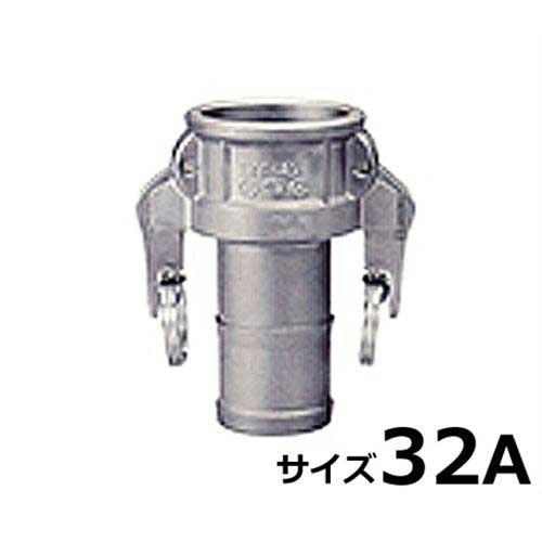 ワンタッチ式ホース継手 セーフロック ホースシャンク カプラー SAF-C-1-1/4インチ (ステンレス製/サイズ32A)