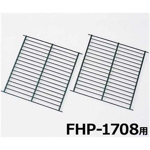 ピカコーポレーション ガラス温室用 棚板セット FHP-PT10 (2枚組/FHP-1708用)