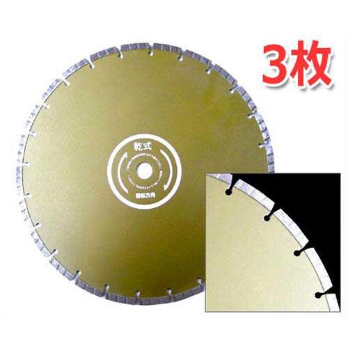 ハートフル ダイヤモンドカッター スーパーハード SH-355 《3枚セット》 (外形355mm)