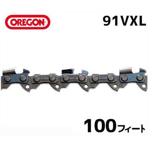 オレゴン リールチェーン 91VXL 100フィート巻
