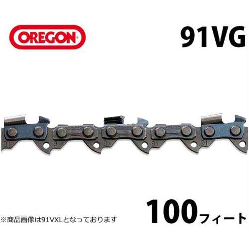 オレゴン リールチェーン 91VG 100フィート巻