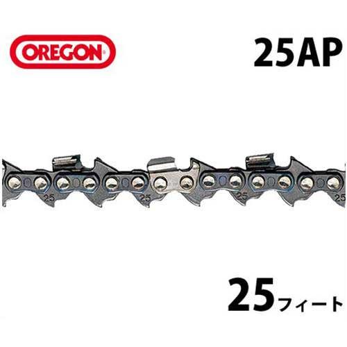 オレゴン リールチェーン 25AP 25フィート巻