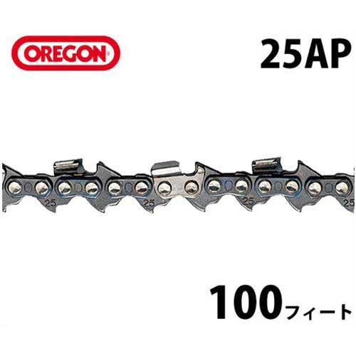 オレゴン リールチェーン 25AP 100フィート巻