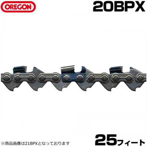 オレゴン リールチェーン 20BPX 25フィート巻