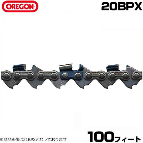 オレゴン リールチェーン 20BPX 100フィート巻