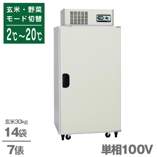 アルインコ 玄米・野菜両用保冷庫 LWA-14 (14袋/単相100V) [低温貯蔵庫]