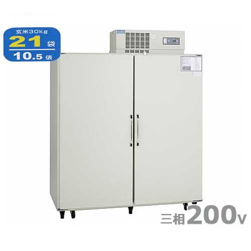 アルインコ 玄米・野菜両用保冷庫 JNR-21GV (21袋/三相200V) 【返品不可】