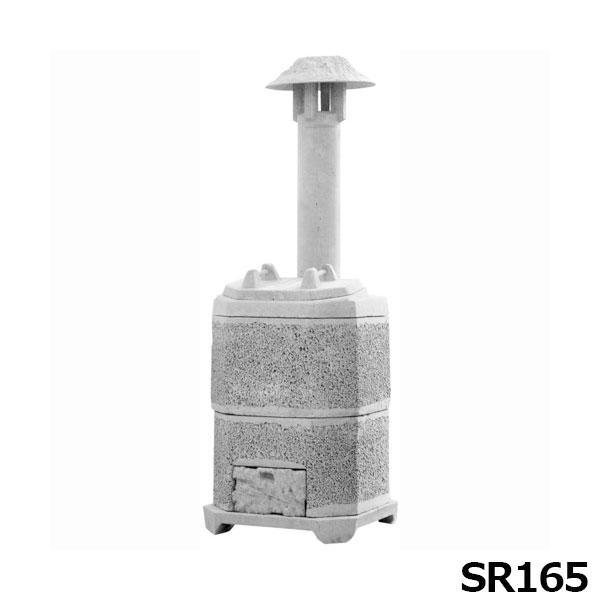 ハイクリーン焼却炉 山水籠 165Lタイプ [焼却炉]