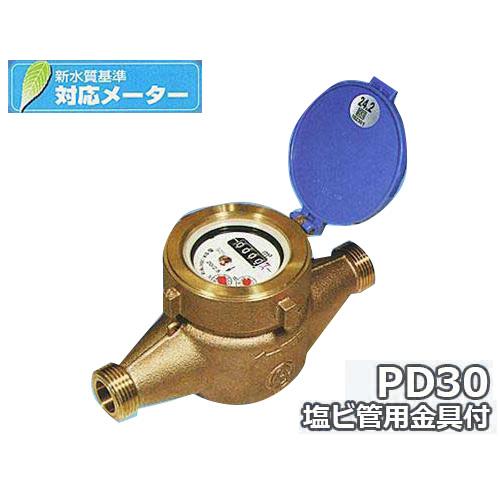 愛知時計電機 高性能乾式水道メーター(中口径) PD30 塩ビ管用金具付