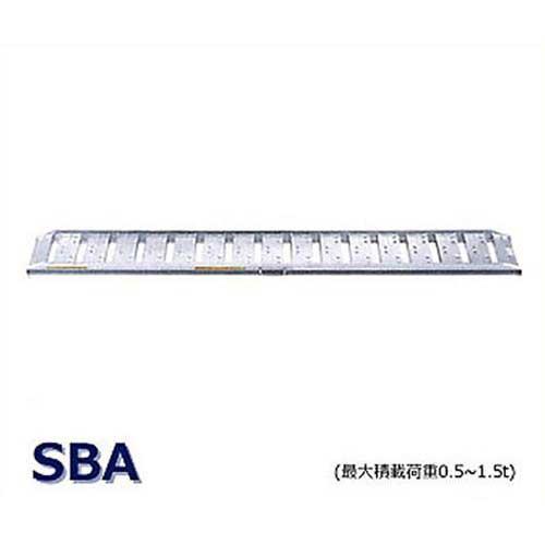 大勧め 昭和ブリッジ SBA-210-30-1.2 (210cm/幅30cm/荷重1.2t/ツメ):ミナト電機工業 アルミブリッジ 2本組セット-DIY・工具