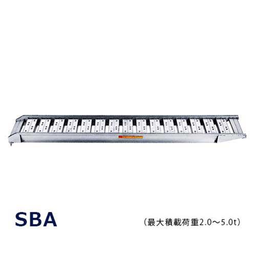 昭和ブリッジ アルミブリッジ 2本組セット SBA-300-40-3.0 (300cm/幅40cm/荷重3.0t/ツメ)