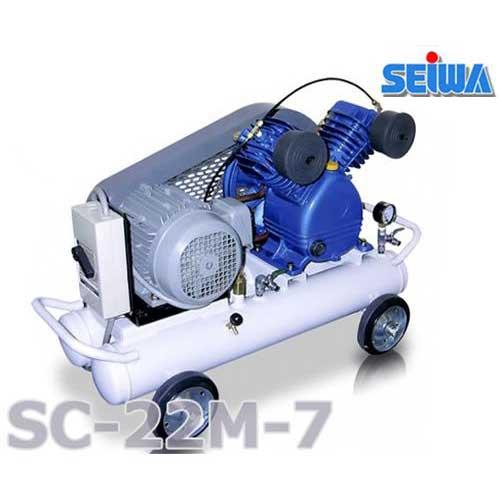 精和産業 エアーコンプレッサー SC-22M-7 (3馬力/三相200V/0.7MPa) [コンプレッサ]