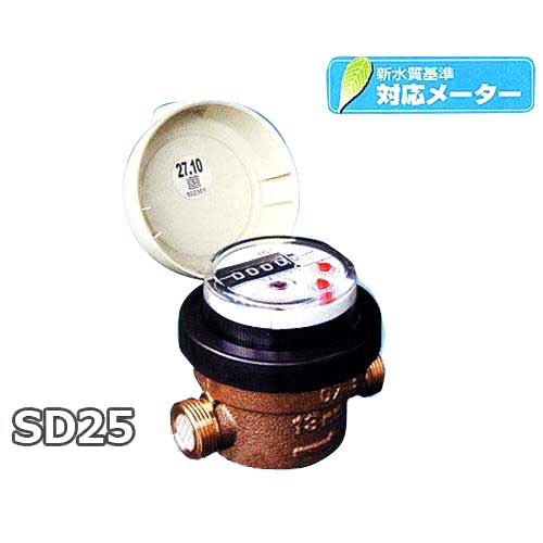 愛知時計電機 高性能乾式水道メーター(小口径) SD25 本体のみ