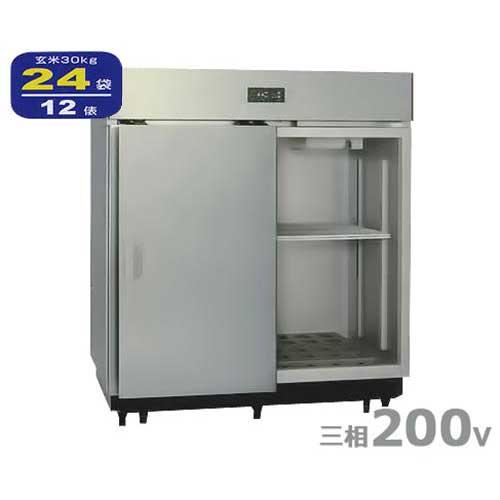 アルインコ 玄米・野菜両用保冷庫 SSR-24EV (24袋/三相200V) 【返品不可】