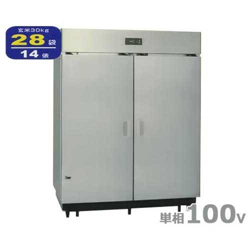 アルインコ 玄米・野菜両用保冷庫 SSR-28E (28袋/単相100V) 【返品不可】