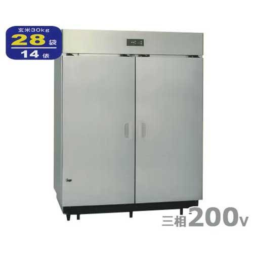アルインコ 玄米・野菜両用保冷庫 SSR-28EV (28袋/三相200V) 【返品不可】