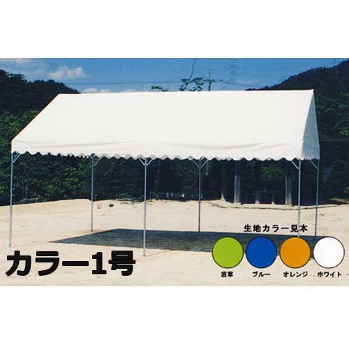 [最大1000円OFFクーポン] KISHI ブルドックテント Eタイプ カラー1号