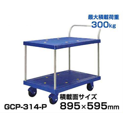 [最大1000円OFFクーポン] トーセイ 静かな台車 2段パネル片ハンドル GCP-314-P