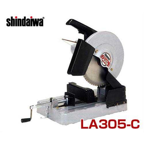 新ダイワ(やまびこ) チップソー切断機 LA305-C (鉄工用チップソーΦ307)