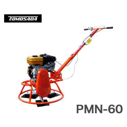 友定建機 トロウェル 『マイティトロウェル』 PMN-60