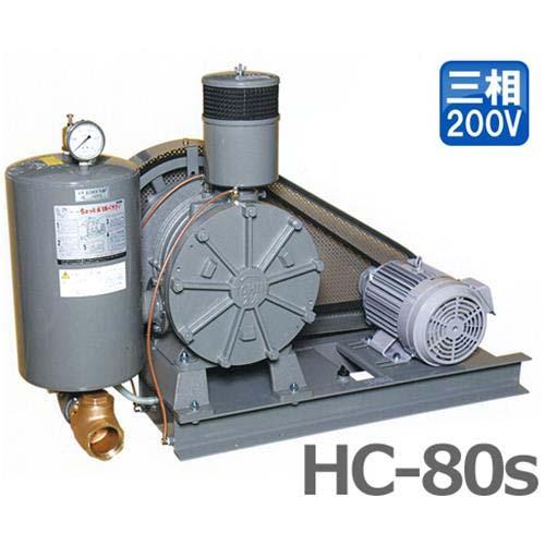 東浜 ロータリーブロアー HC-80s HC-80s ブロワー] [浄化槽 三相200V3.7kWモーター付き/ベルトカバー型 [浄化槽 ブロアー ブロワー], サイズオーダーカーテン リュッカ:55e5dfdb --- sunward.msk.ru