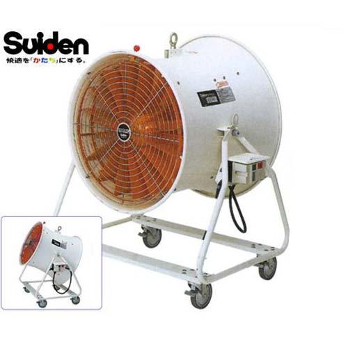 スイデン 強力型 工場扇 『どでかファン』 SJF-600A-3
