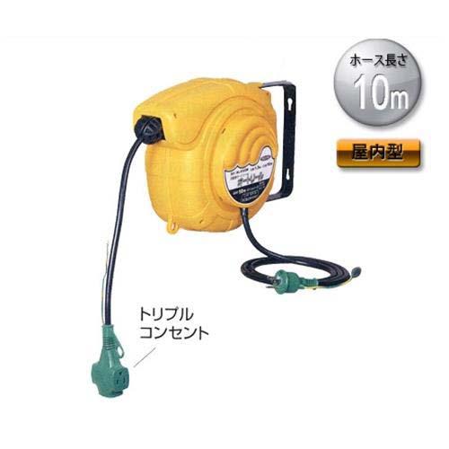 日動 自動巻電線リール AL-E103N (電線長さ10m)