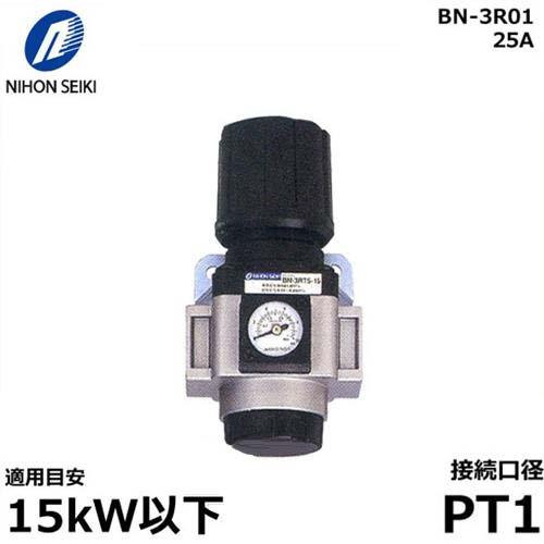日本精器 減圧弁 BN-3R01 (25A/接続口径PT1) [レギュレータ]