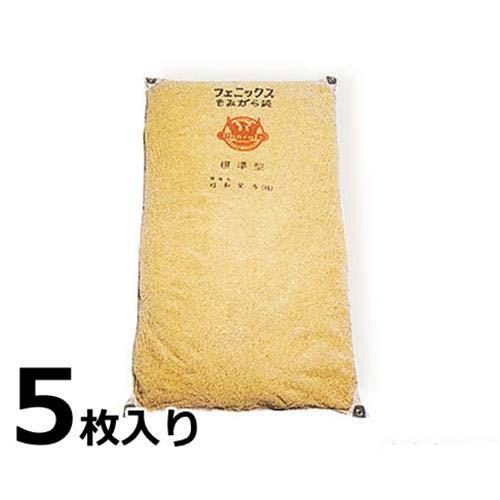 フェニックス 籾殻袋 (メッシュ) 5枚入り [モミガラ袋]