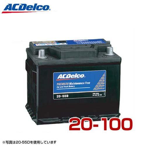 AC戴尔共电池20-100(供欧洲车使用的/DIN规格)[AC Delco电池][r11][s21]
