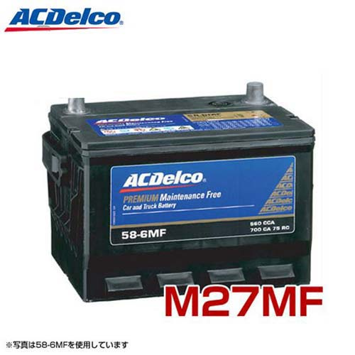 Ac Delco Battery >> Minatodenk Ac Delco Battery M27mf North American Car Bci