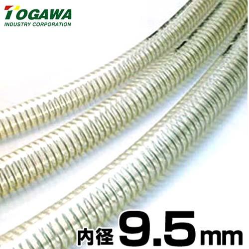 TOGAWA スーパーサンスプリングホース 内径9.5mm×100m巻