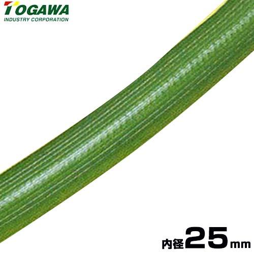 TOGAWA スーパーウォーターホース 内径25mm×100m巻